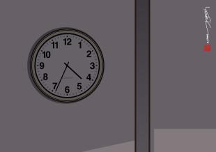 clock_0434am