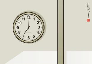 clock_0700am