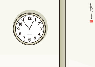 clock_1253pm