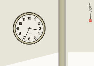 clock_1534pm