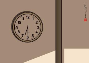 clock_1830pm