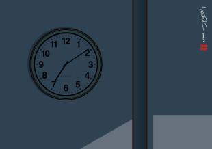 clock_1910pm